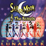 Cd Sailor Moon And The Scouts: Lunarock  anime Series  [soun